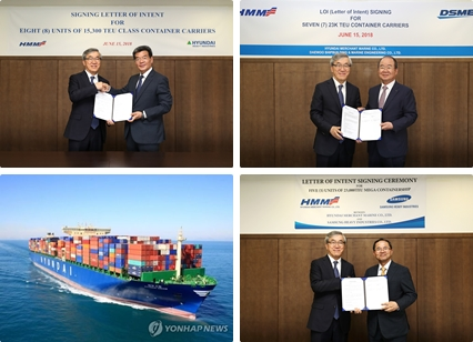 Hyundai Merchant signs LOIs with 3 firms to build 20 container ships