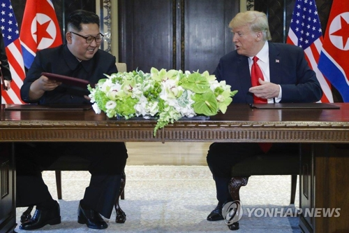 Seoul welcomes Trump's plan to have phone conversation with Kim Jong-un