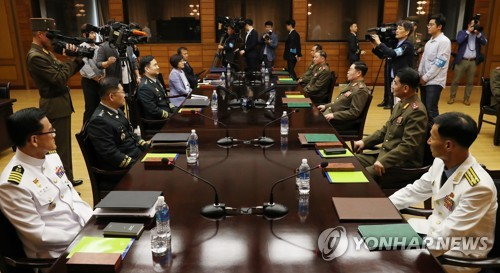 S. Korea proposes movement of N.K. long-range artillery away from border: sources