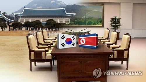 Koreas to hold flurry of talks over sports, family reunions, railway connections
