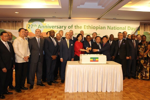 'May 28 marks the dawn of new era of peace, development, democracy in Ethiopia'