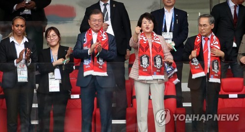 S. Korean President Moon Jae-in attends match vs. Mexico