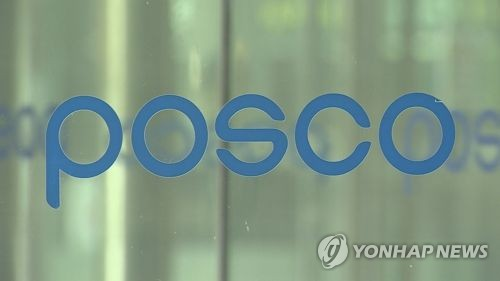 POSCO picks head of Posco ChemTech as its candidate to be new CEO