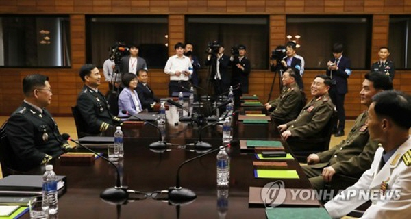 Koreas hold working-level talks on restoring military communication lines