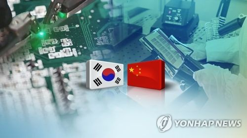 S. Korea to maintain lead over China in semiconductor market: Moody's