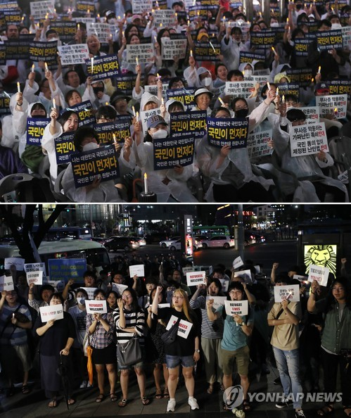 S. Koreans hold rallies in support of, and against, asylum seekers