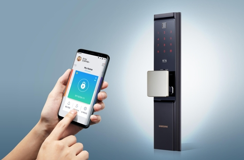 Samsung SDS unveils IoT-powered door lock