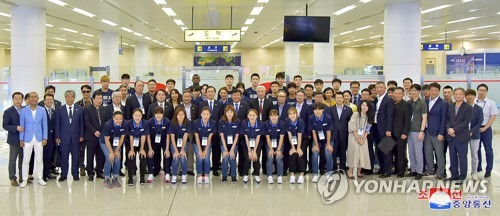 N.K. holds welcoming dinner for S. Korean basketball players, officials