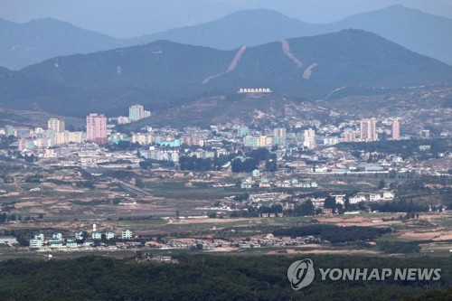 S. Korean bizmen to again seek gov't approval to visit N. Korea