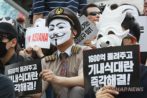 Asiana employees hold protest rallies against no-meal chaos