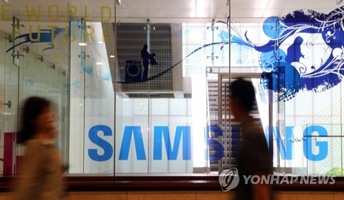 Samsung's operating profit up 5.19 pct in Q2