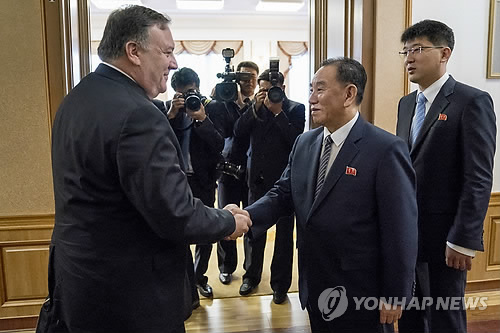Pompeo says 'progress made' on N. Korea's denuclearization
