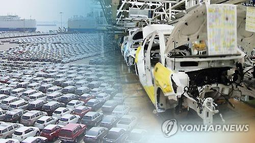 Seoul gets ready for Washington's hearing on auto tariffs