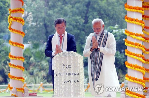 Moon, Modi to hold bilateral summit after series of friendly events