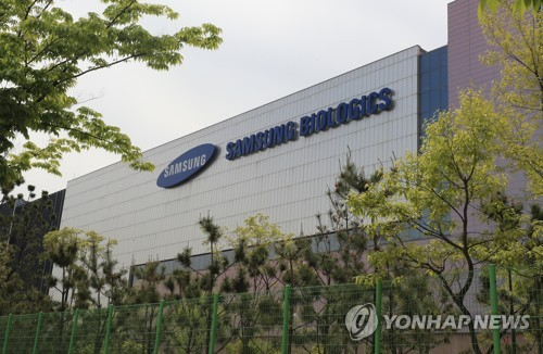 Regulator to hold fifth review on suspected accounting breach by Samsung BioLogics