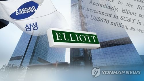 Elliott lodges US$770 mln suit against S. Korea over Samsung merger