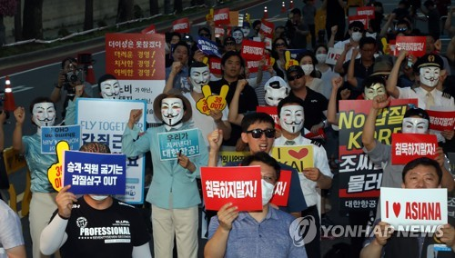 Employees of Korean Air, Asiana call for patriarchs to step down