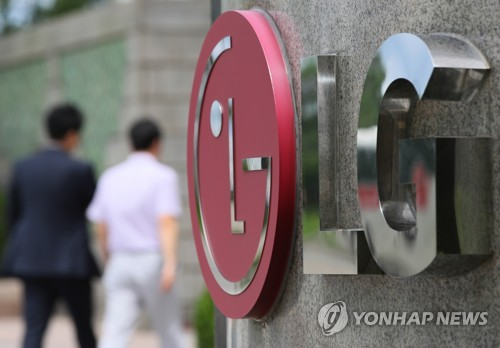 LG Electronics acquires robot firm in diversification