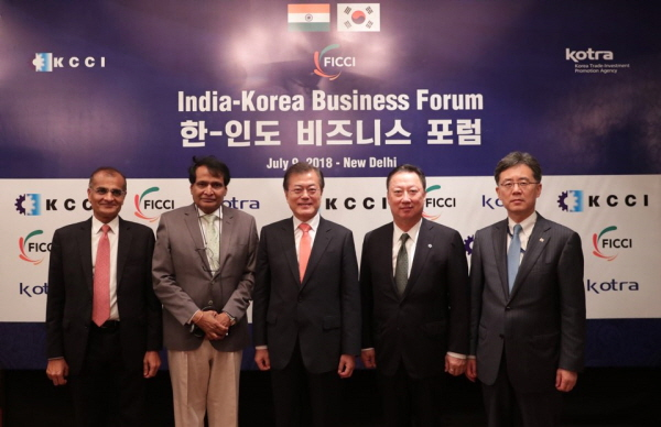 'India's basic science, technology with Korea's applied technology and hardware, will lead Global 4th Industrial Revolution'