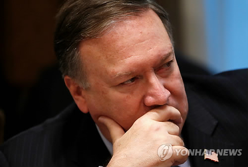 Pompeo: N. Korea continues to produce fissile material
