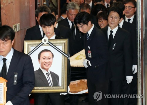 Funeral held for iconic progressive politician Roh