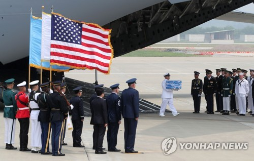 U.S. troop remains airlifted to S. Korea from N. Korea