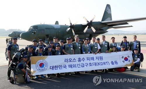 S. Korean medical team arrives in Laos to assist flood recovery
