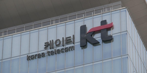 KT Q2 net rises 8.8 pct on revised accounting rules