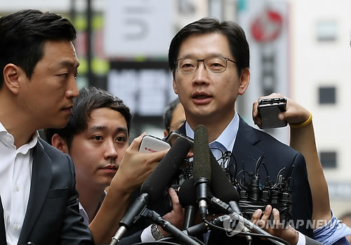 Gov. Kim grilled for 2nd time in opinion rigging probe