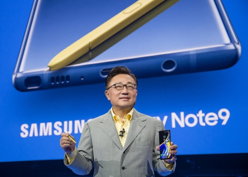 Samsung unveils Galaxy Note 9 with stronger battery, enhanced stylus
