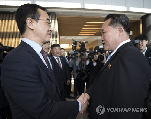 Koreas confirm list of delegates for high-level talks: ministry