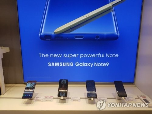Samsung cuts average smartphone prices amid escalating competition