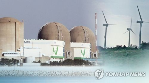 S. Korean gov't committed to nuclear phase-out policy goal