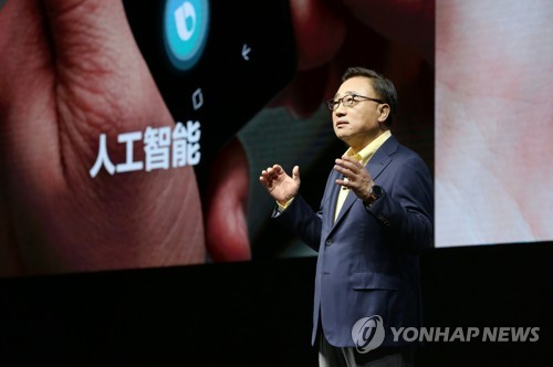 China beats America as biggest market for Samsung