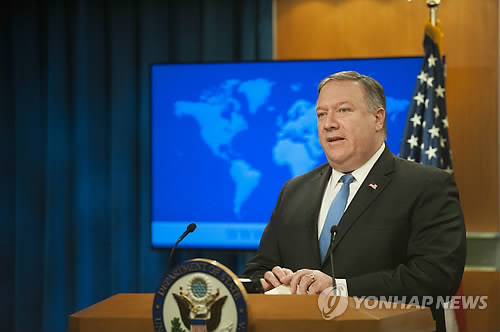 Pompeo to make 4th trip to N. Korea next week