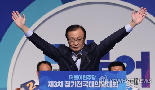 Veteran politician Lee Hae-chan elected new chief of ruling party