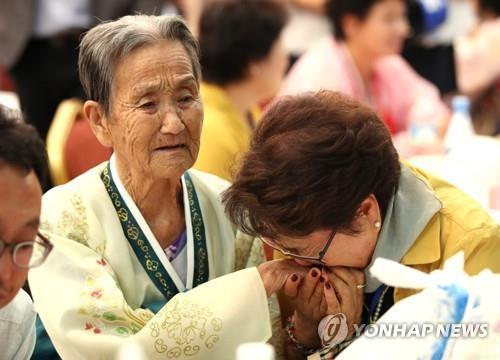 Elderly S. Koreans return home after tearful reunions with N. Korean kin