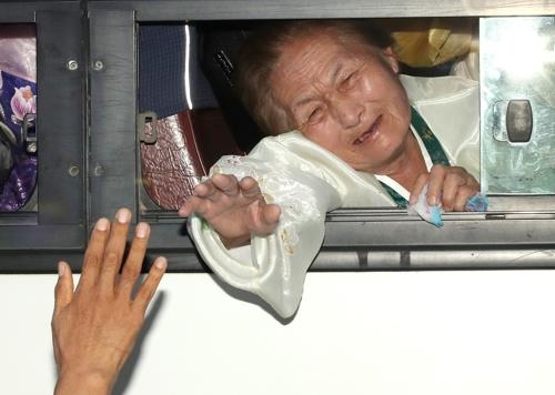 N. Korea's media report on weeklong reunions of war-torn families