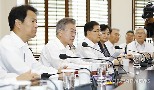 Moon says change to national pension inevitable but must reflect people's wish
