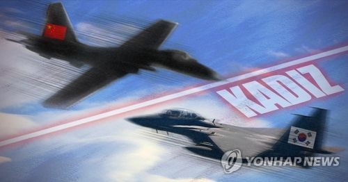 Chinese military jet enters S. Korean air defense zone