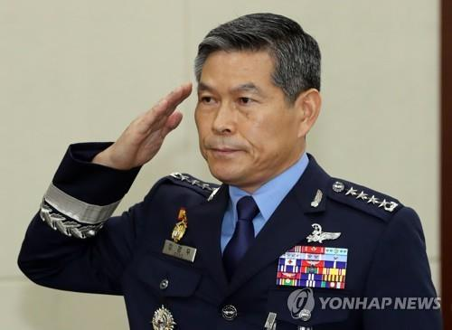 Defense chief nominee seen as joint ops expert, fit for defense reform