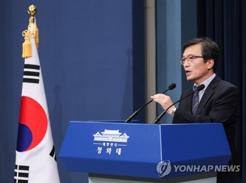 Moon to send special envoy to N. Korea next week for summit preparation