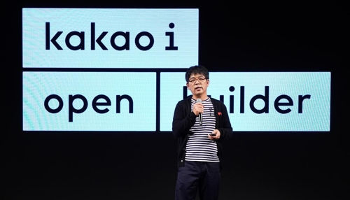 Kakao to expand investment in AI