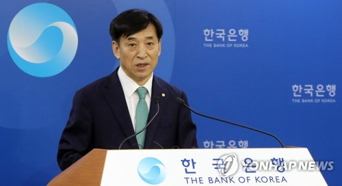 S. Korean central bank chief to attend BIS meeting next week