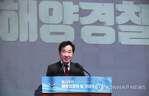 PM: Peace process with N. Korea must be kept alive