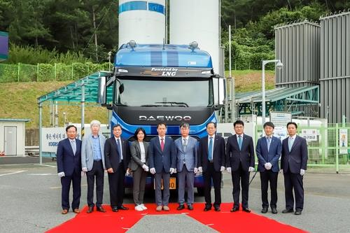KOGAS to begin test run of LNG-powered truck