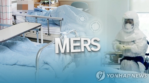 South Korea sees first case of MERS in about three years