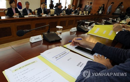 Gov't holds emergency meeting to discuss MERS outbreak