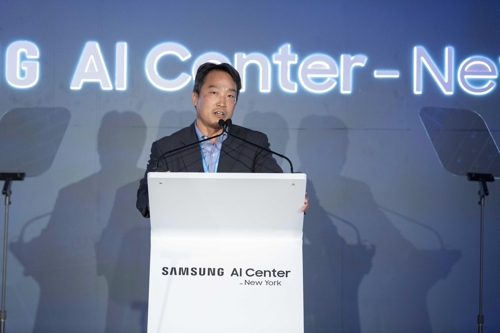 Samsung Electronics launches AI research center in New York