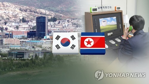 Koreas to open liaison office in Kaesong on Friday